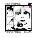 U2 - Three (EP)